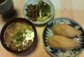 [食]いなり寿司