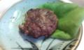 [食]ミニハンバーグ