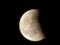 皆既月食-5