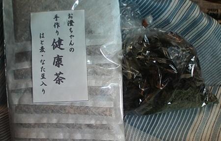 薬草茶2種