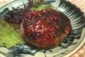 [食]ハンバーグ