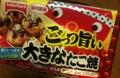 [食]冷凍たこ焼き