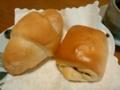 [食]塩パンとじゃこ天パン
