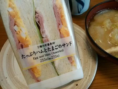 昼ごはん・サンドイッチ