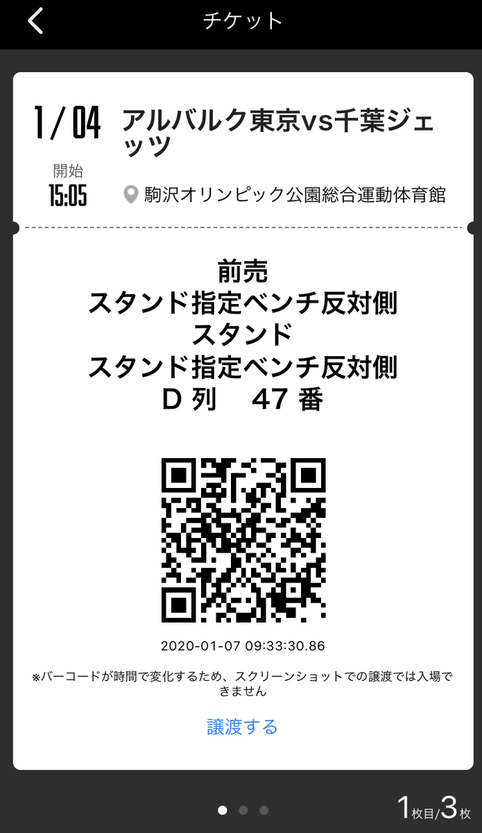 f:id:koromaro:20200107093558j:plain
