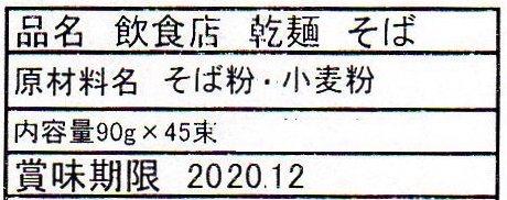 f:id:koromina:20210325152941j:plain