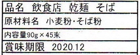 f:id:koromina:20210325153057j:plain