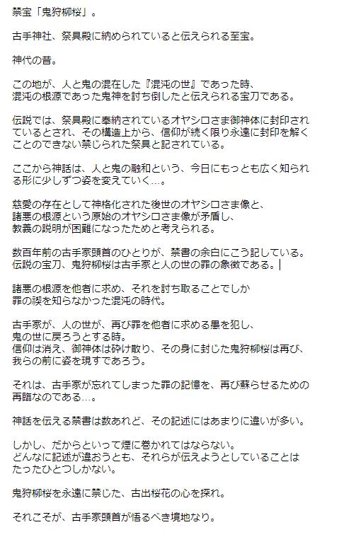 f:id:koronachorus:20210331233437p:plain