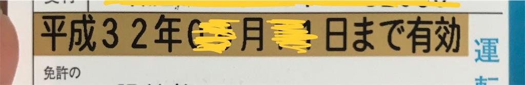 f:id:koronawashibaken:20181220093924j:image