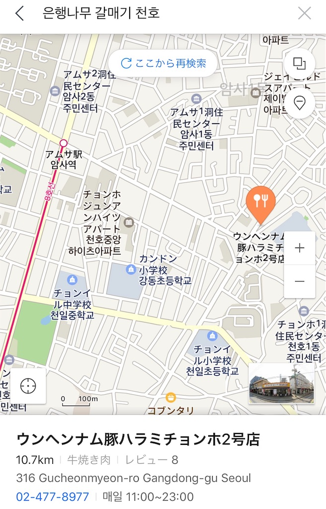 f:id:koronawashibaken:20190201095331j:image