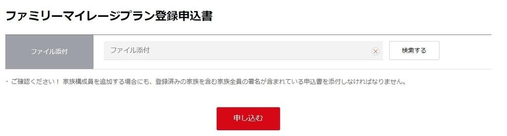 f:id:koronawashibaken:20190206202558j:plain