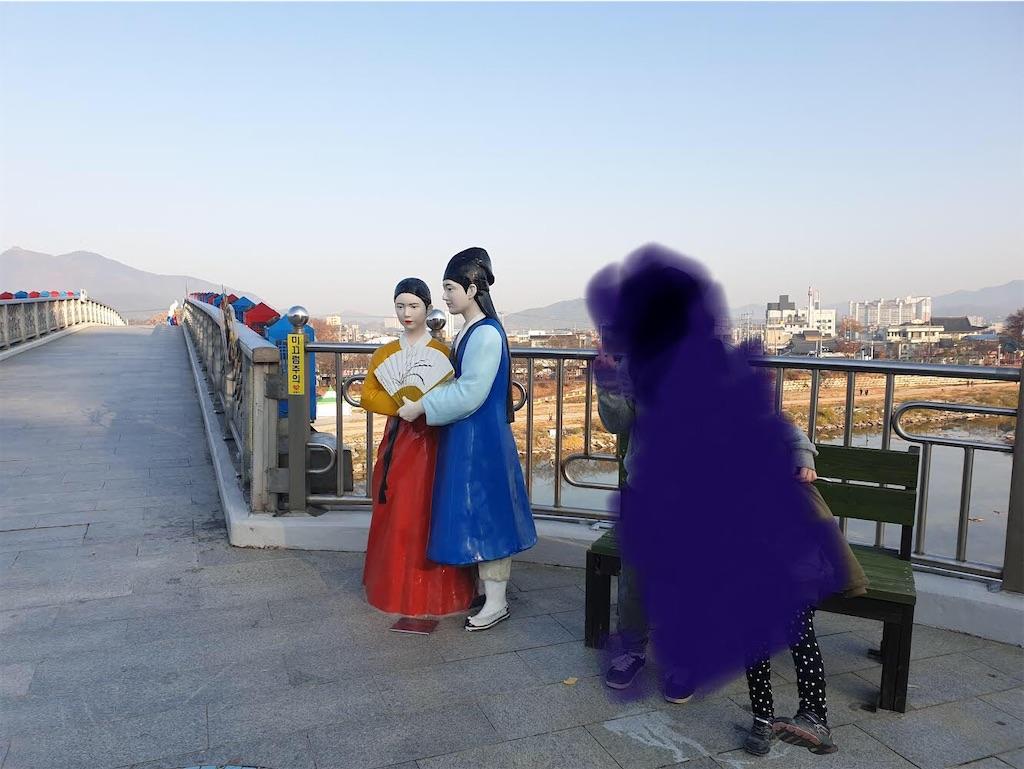 f:id:koronawashibaken:20201116120607j:image