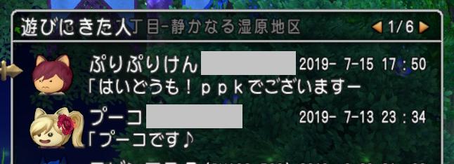 20190716192730