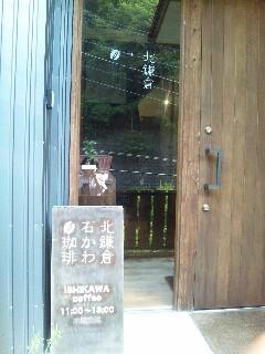 f:id:koroon:20170316210037j:image