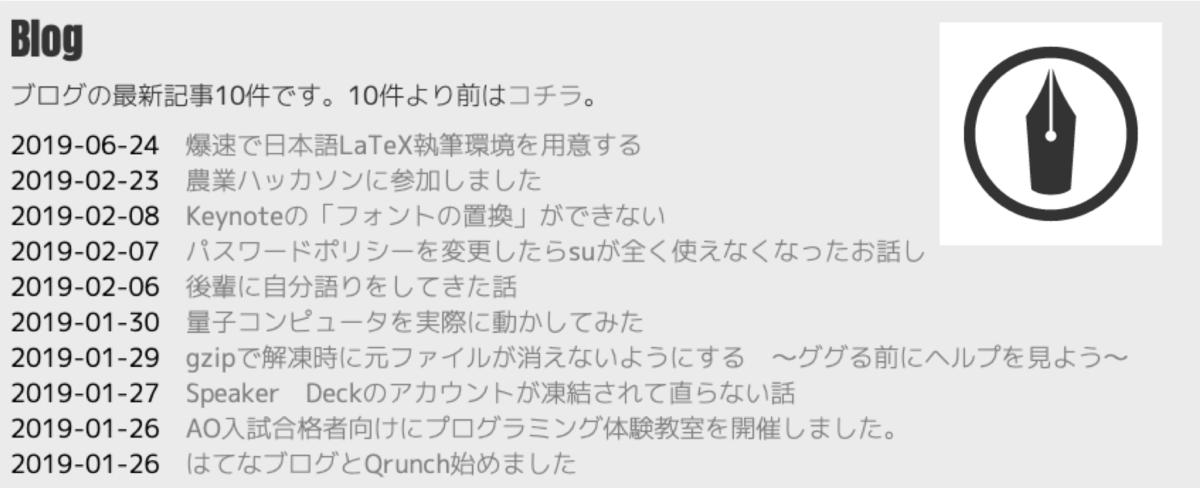 f:id:korosuke613:20190627195506p:plain