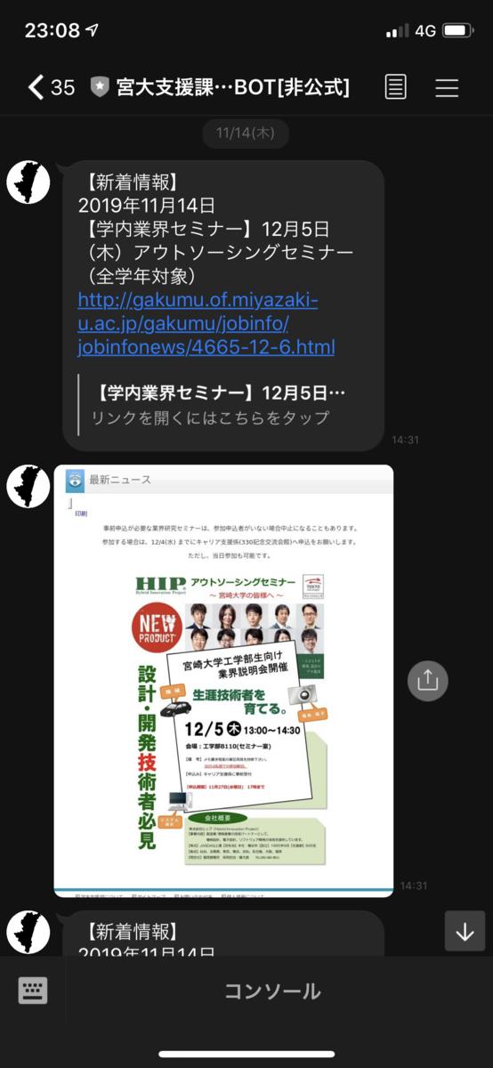 f:id:korosuke613:20191201230958p:plain