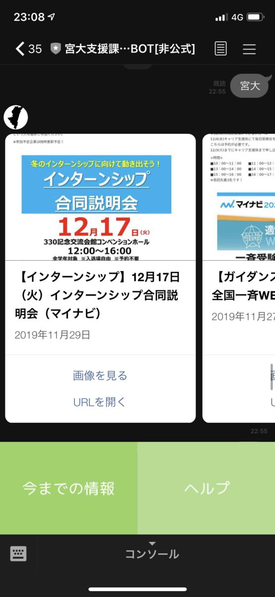 f:id:korosuke613:20191201231537p:plain