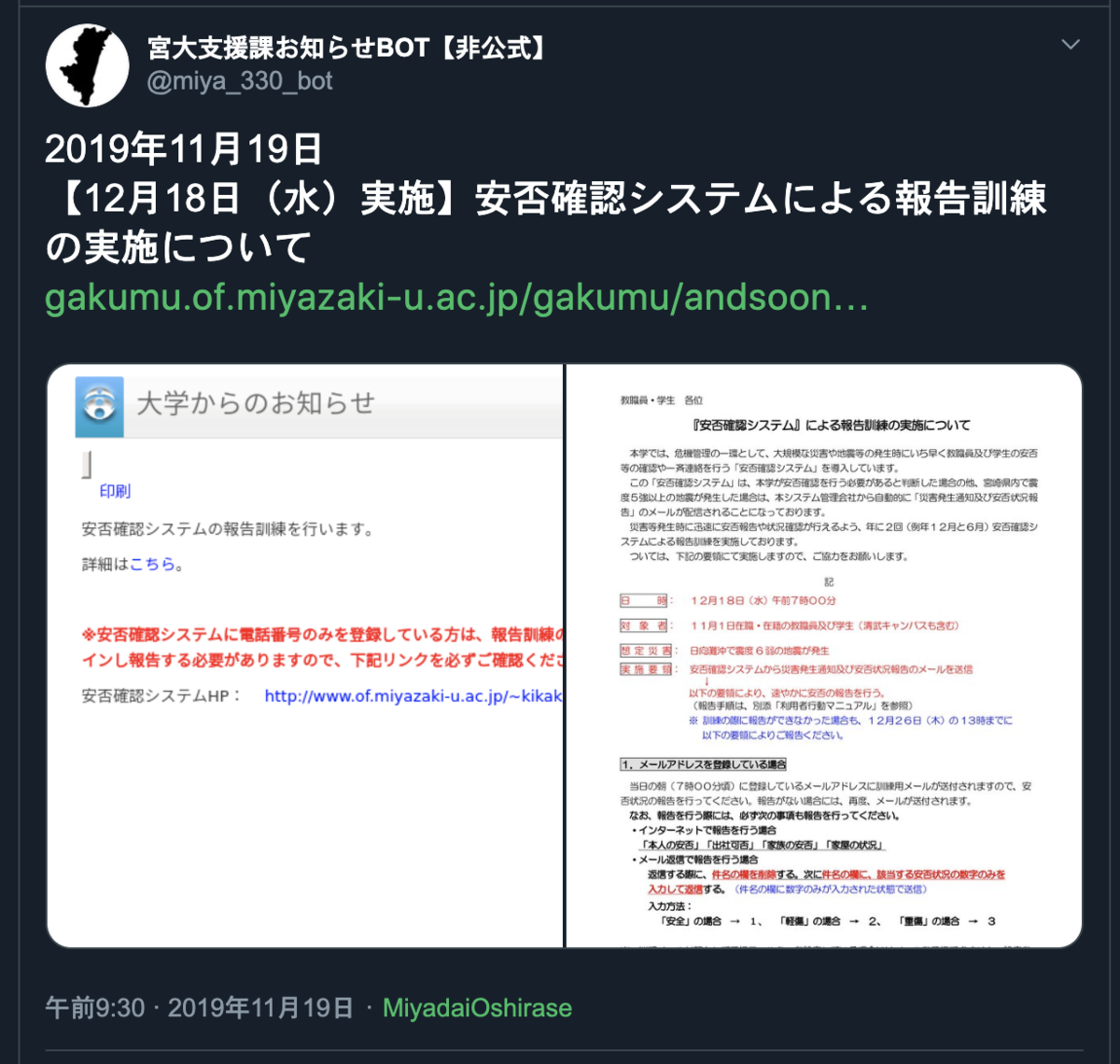 f:id:korosuke613:20191201231649p:plain