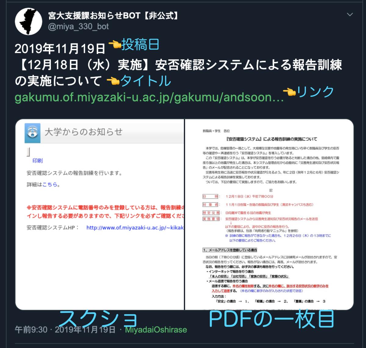 f:id:korosuke613:20191201234446p:plain