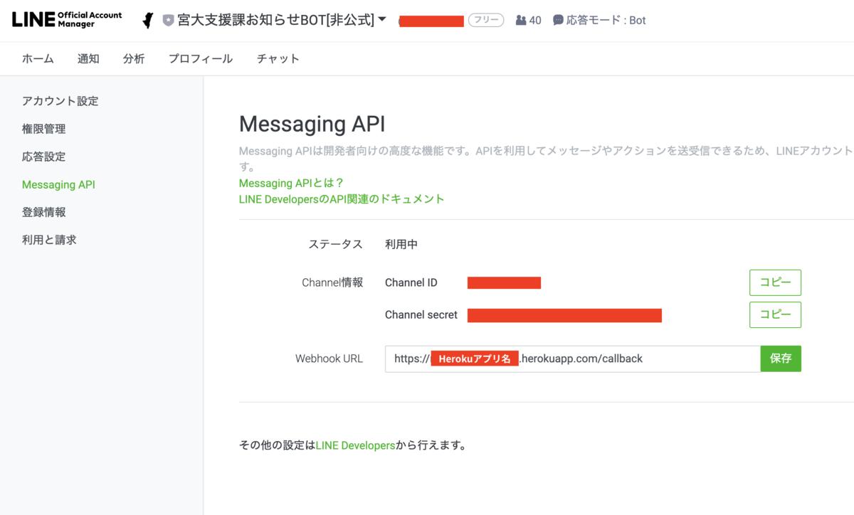 f:id:korosuke613:20191202015944p:plain