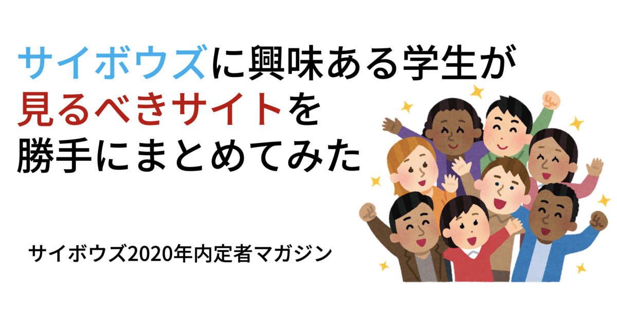 f:id:korosuke613:20191209022852p:plain