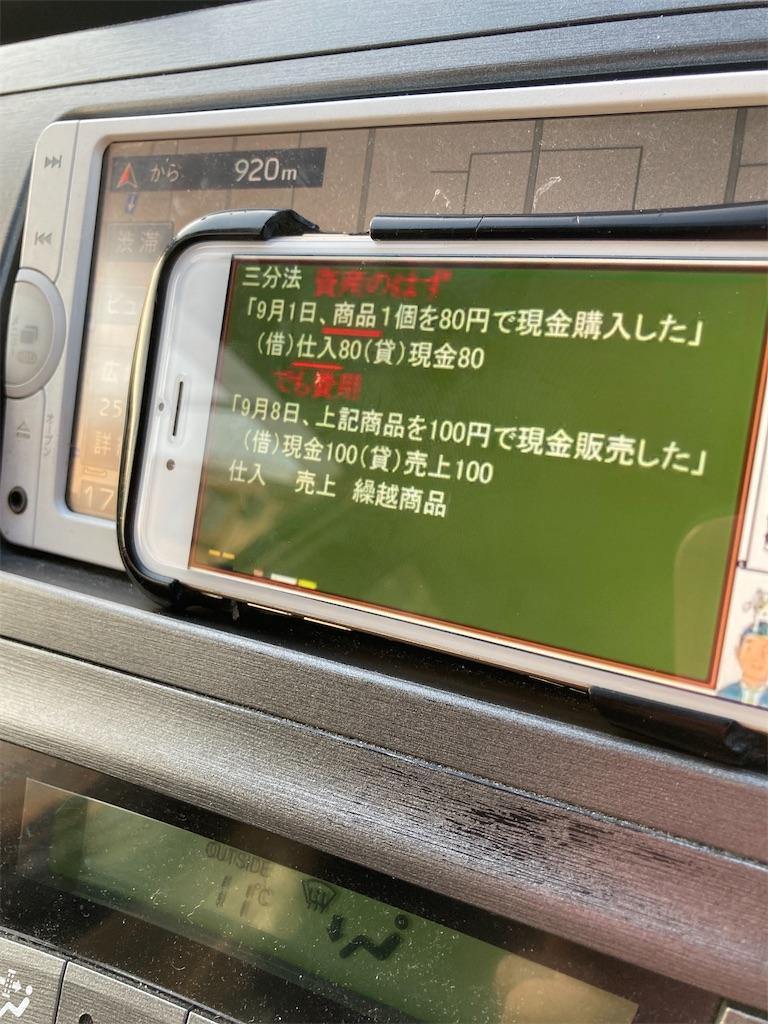 f:id:korosuke7:20210303170117j:image