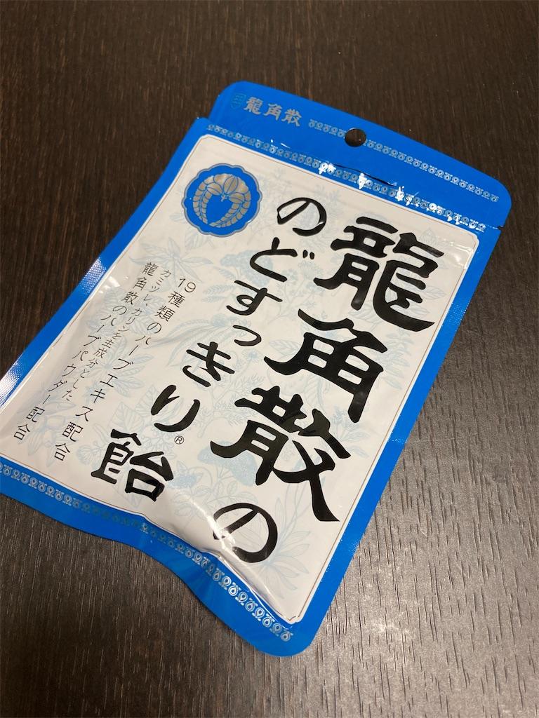 f:id:korosuke7:20210507183941j:image