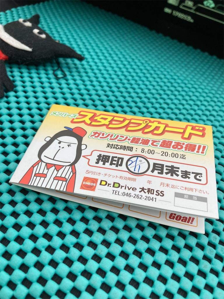 f:id:korosuke7:20210513090641j:image