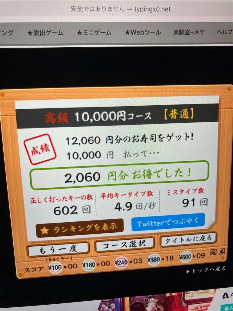 f:id:korosuke7:20210926115649j:image