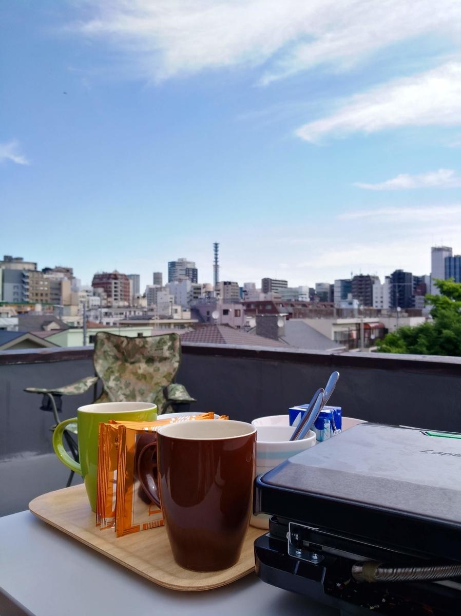 コーヒーと青空