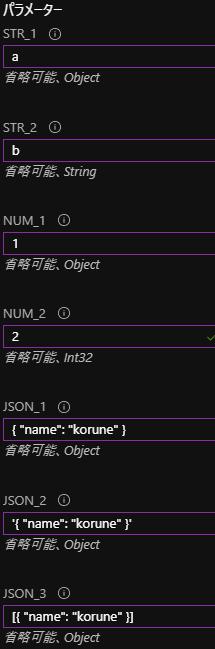 f:id:koruneko:20210217014859p:plain