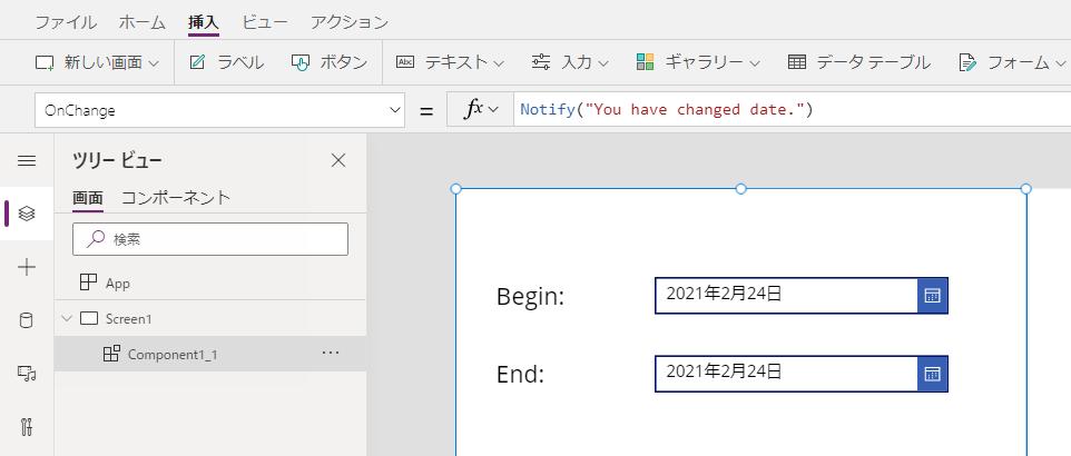 f:id:koruneko:20210224004604p:plain