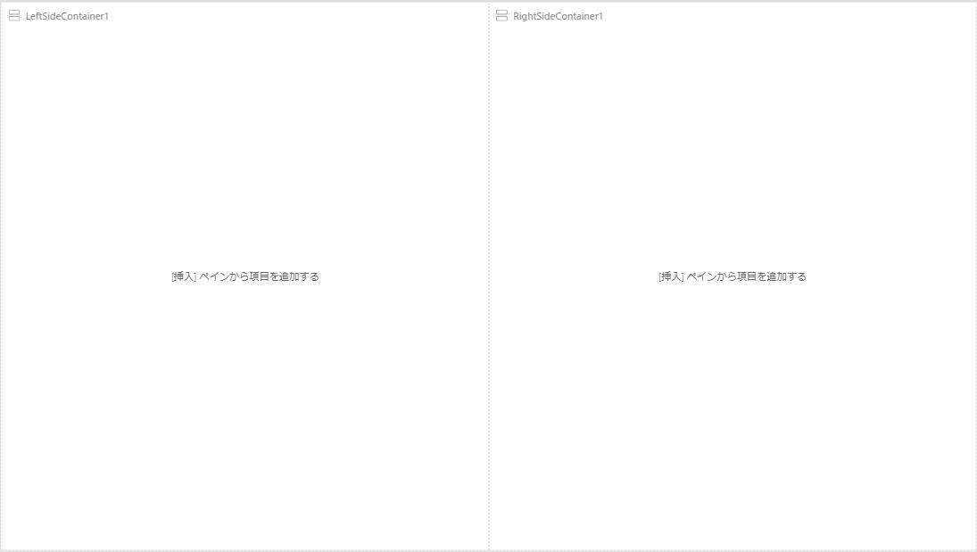 f:id:koruneko:20210430042034p:plain