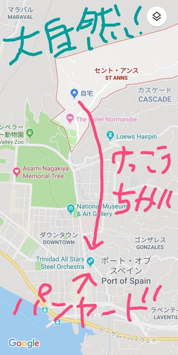 f:id:korurie:20190325102834j:plain