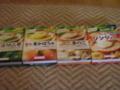 カップスープ4種