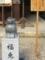 三輪神社2
