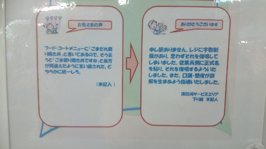 f:id:kosaka_43rd:20170328201834j:plain