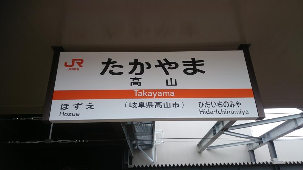 f:id:kosaka_43rd:20170328203734j:plain