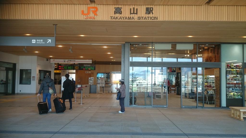 f:id:kosaka_43rd:20170328204108j:plain