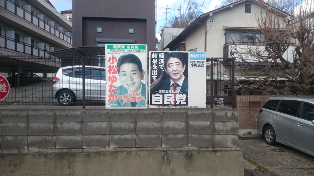 f:id:kosaka_43rd:20170331232209j:plain