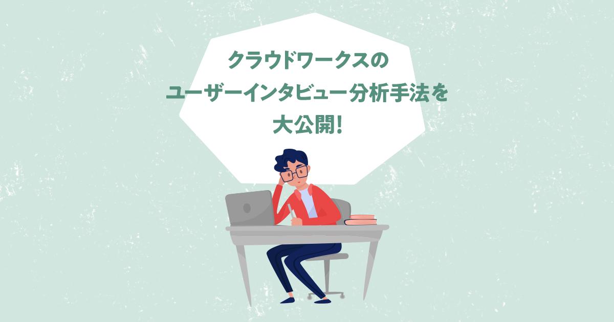 f:id:kosaka_cw:20190523172257p:plain