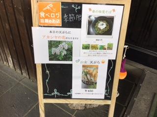 f:id:kosakasa1:20160604112219j:plain