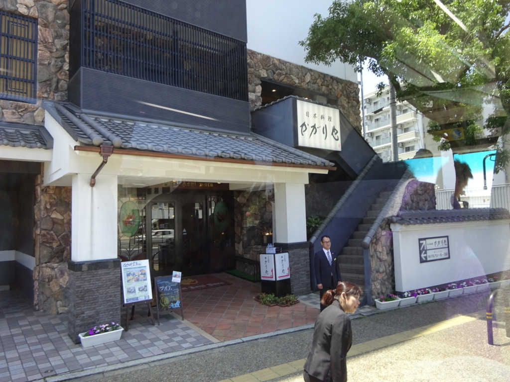 f:id:kosakasa1:20170614113242j:plain