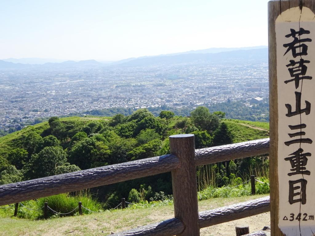 f:id:kosakasa1:20170614153750j:plain