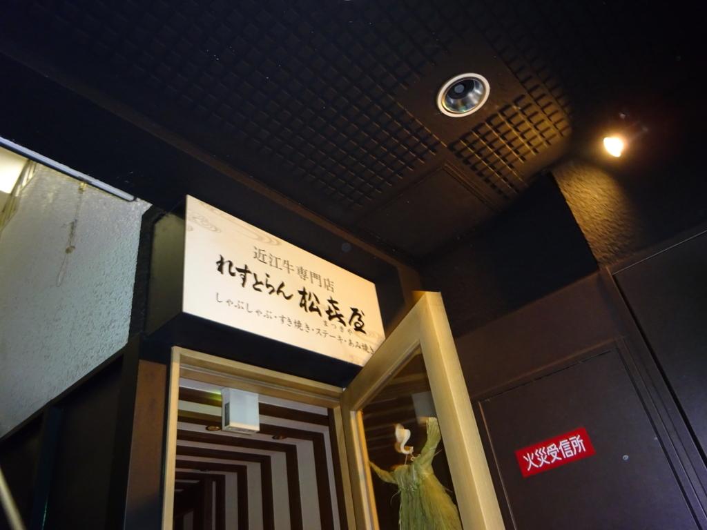 f:id:kosakasa1:20170615191017j:plain