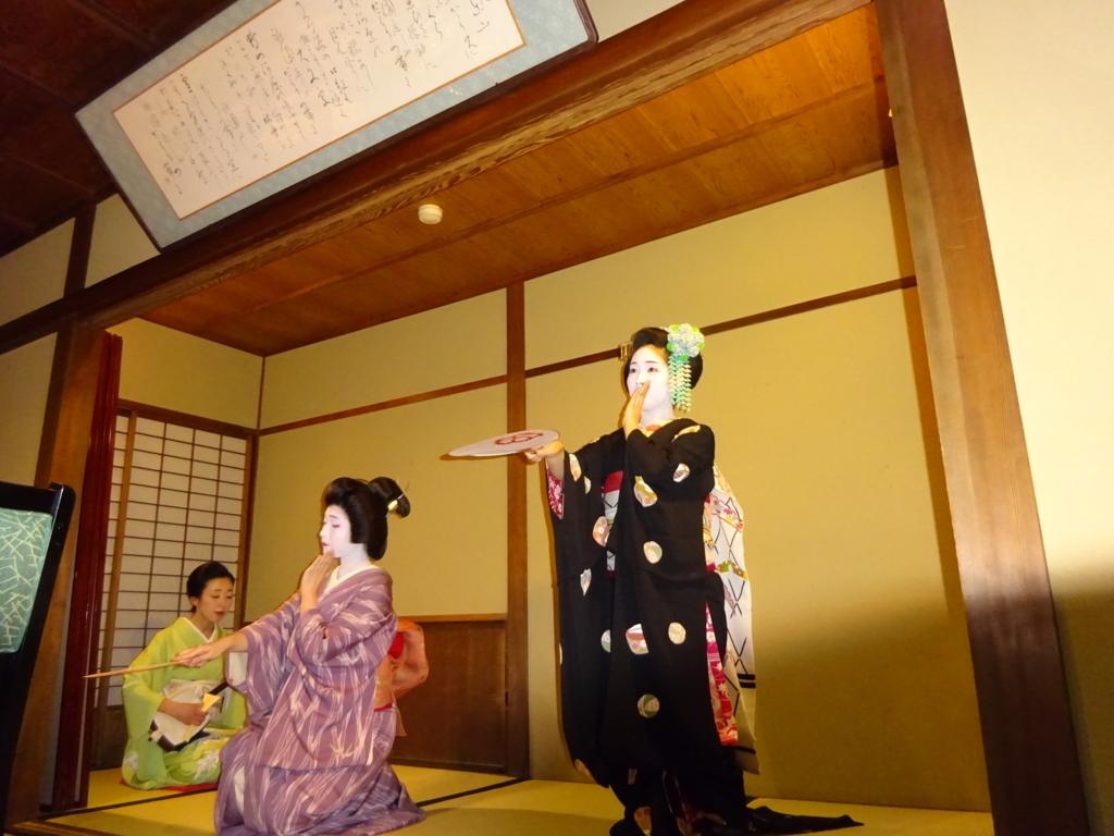 f:id:kosakasa1:20170615230815j:plain