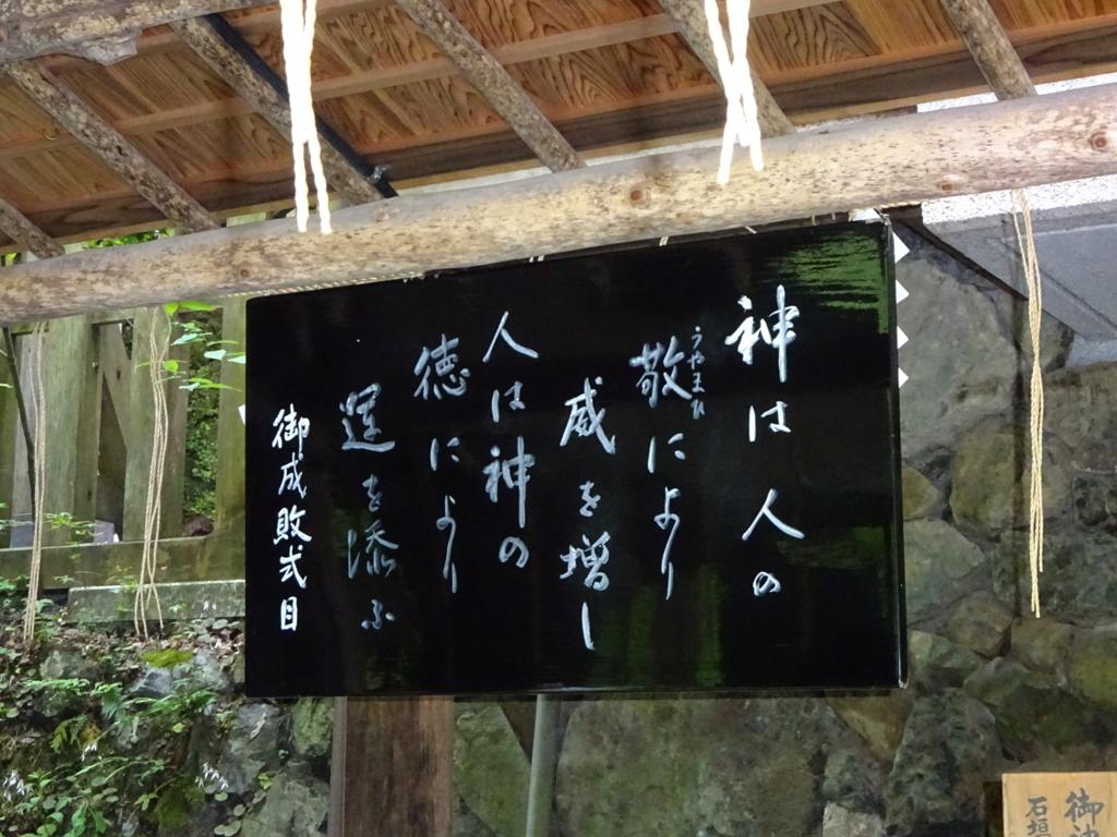 f:id:kosakasa1:20170616084809j:plain