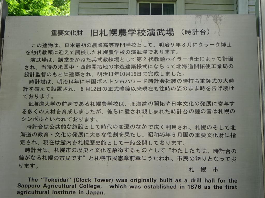 f:id:kosakasa1:20170820093827j:plain