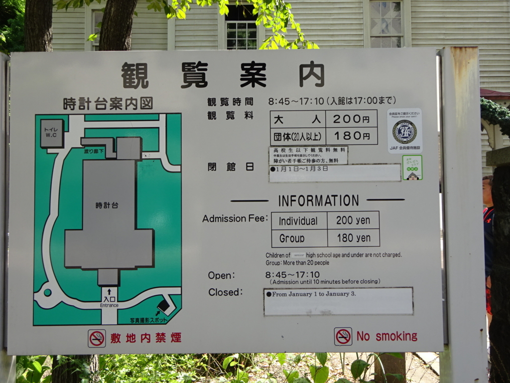 f:id:kosakasa1:20170820093847j:plain