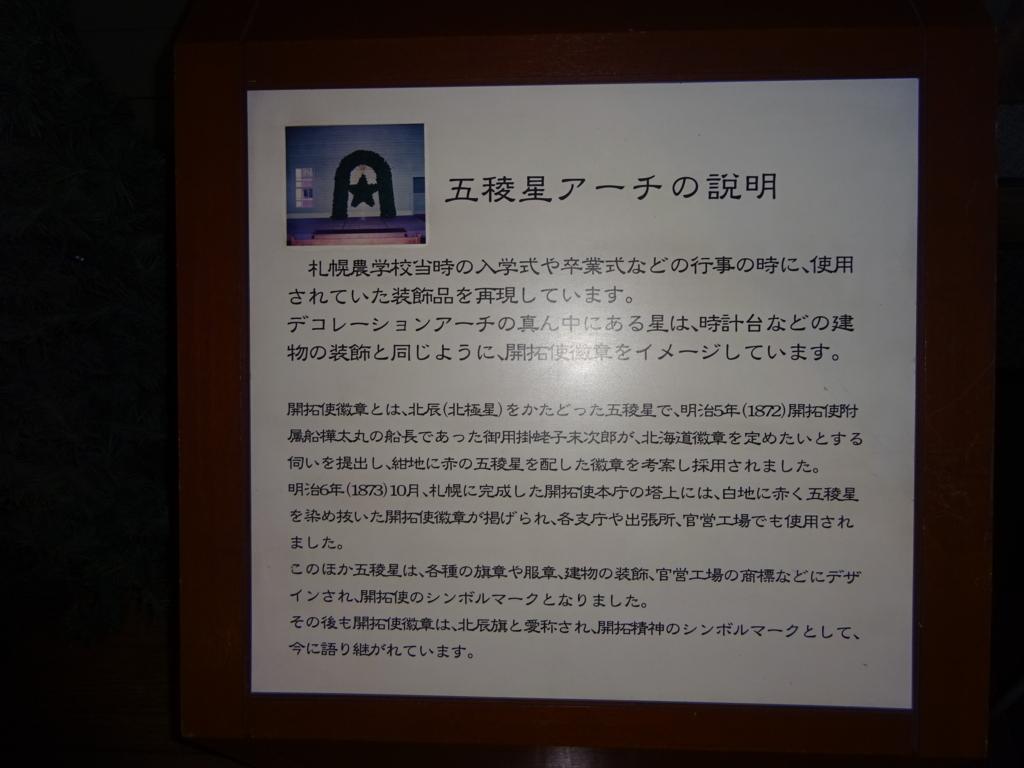 f:id:kosakasa1:20170820094252j:plain